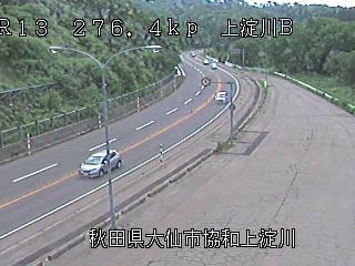 国道13号 協和上淀川のライブカメラ|秋田県大仙市