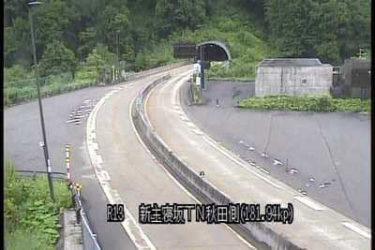 国道13号 新主寝坂トンネル秋田側のライブカメラ|山形県真室川町