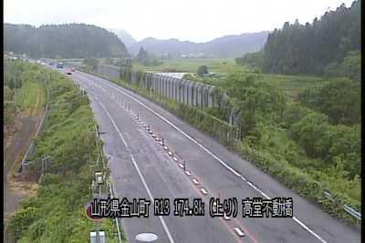 国道13号 高堂不動橋のライブカメラ|山形県金山町
