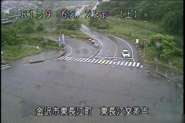 国道157号 東長江のライブカメラ|石川県金沢市