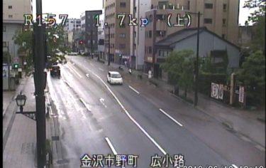 国道157号 広小路のライブカメラ|石川県金沢市