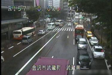 国道157号 武蔵ケ辻のライブカメラ|石川県金沢市