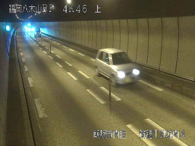 国道201号 筑穂トンネル坑内4のライブカメラ|福岡県飯塚市
