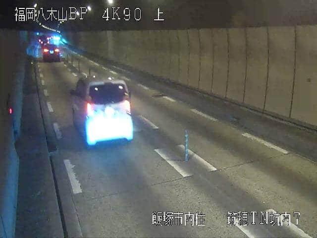 国道201号 筑穂トンネル坑内7のライブカメラ|福岡県飯塚市