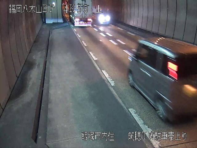 国道201号 筑穂トンネル駐車帯上りのライブカメラ|福岡県飯塚市