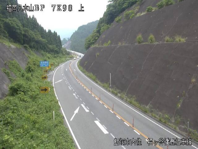 国道201号 福ヶ谷橋登坂車線のライブカメラ|福岡県飯塚市