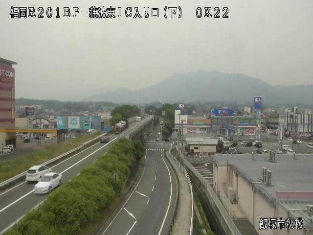 国道201号 穂波東インターチェンジ下り入口のライブカメラ|福岡県飯塚市