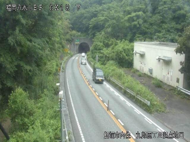 国道201号 九郎原トンネル入口(福岡側)のライブカメラ 福岡県飯塚市