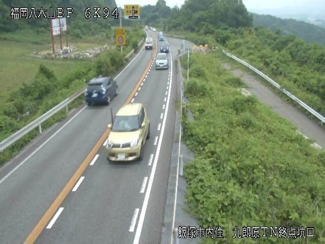 国道201号 九郎原トンネル入口(飯塚側)のライブカメラ|福岡県飯塚市
