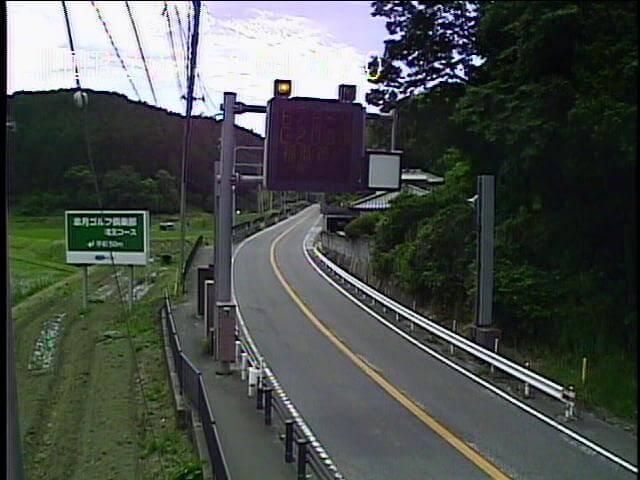 国道201号 本村のライブカメラ|福岡県飯塚市