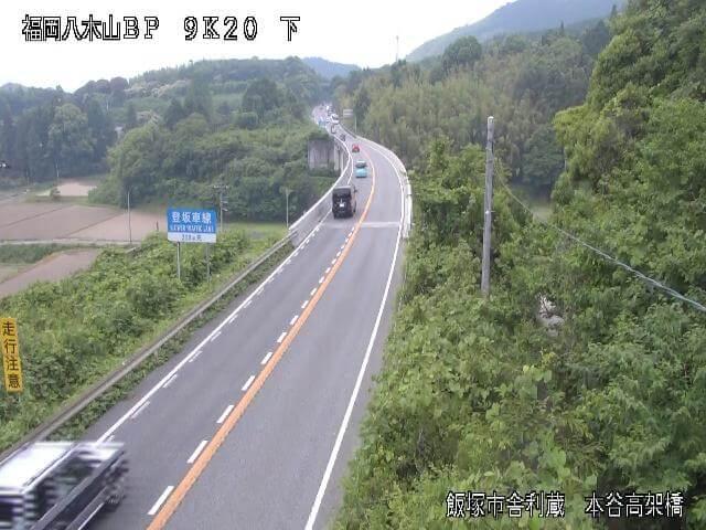国道201号 本谷高架橋のライブカメラ|福岡県飯塚市