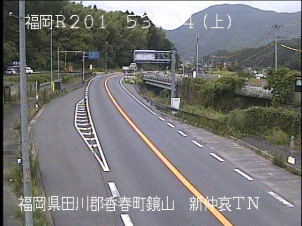 国道201号 新仲哀トンネルのライブカメラ|福岡県香春町