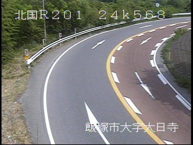 国道201号 八木山10のライブカメラ|福岡県飯塚市