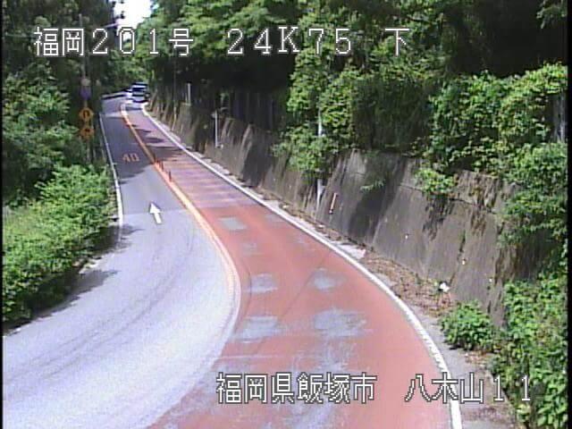 国道201号 八木山11のライブカメラ|福岡県飯塚市