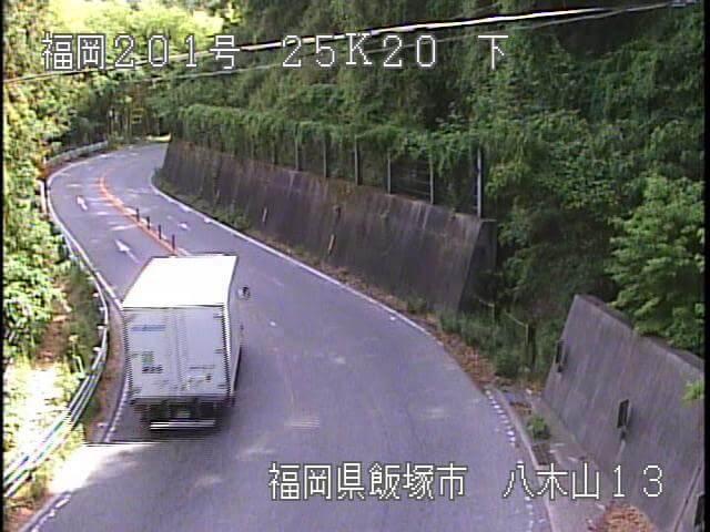 国道201号 八木山13のライブカメラ|福岡県飯塚市