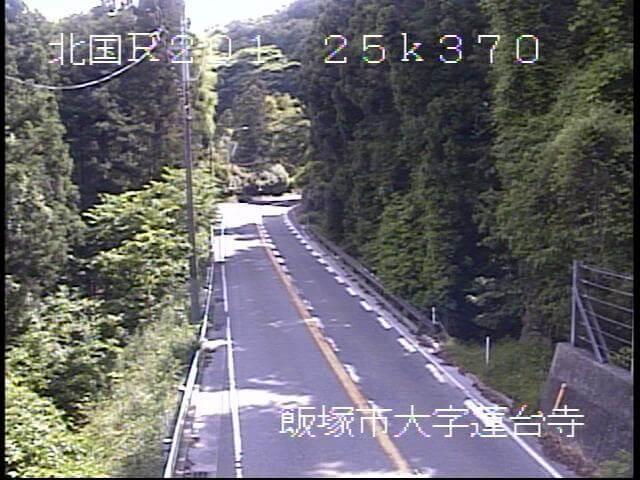 国道201号 八木山14のライブカメラ|福岡県飯塚市