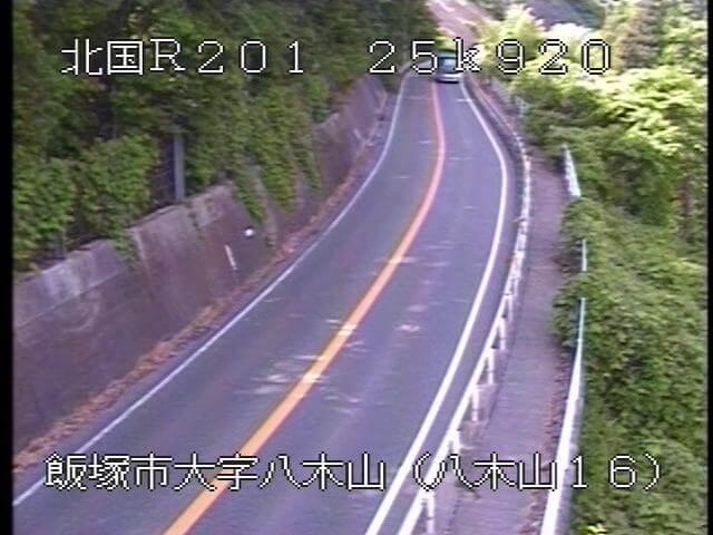 国道201号 八木山16のライブカメラ|福岡県飯塚市