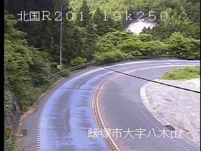 国道201号 八木山2のライブカメラ|福岡県飯塚市