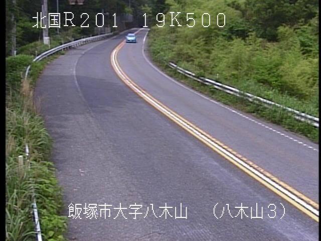 国道201号 八木山3のライブカメラ|福岡県飯塚市