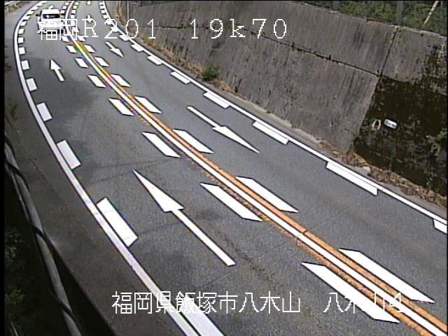 国道201号 八木山4のライブカメラ|福岡県飯塚市