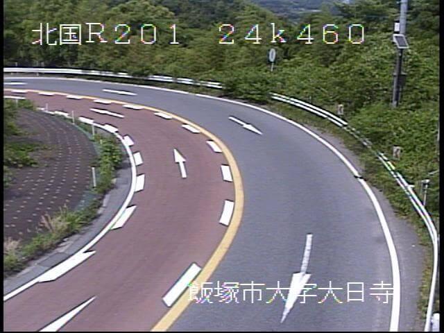 国道201号 八木山9のライブカメラ|福岡県飯塚市