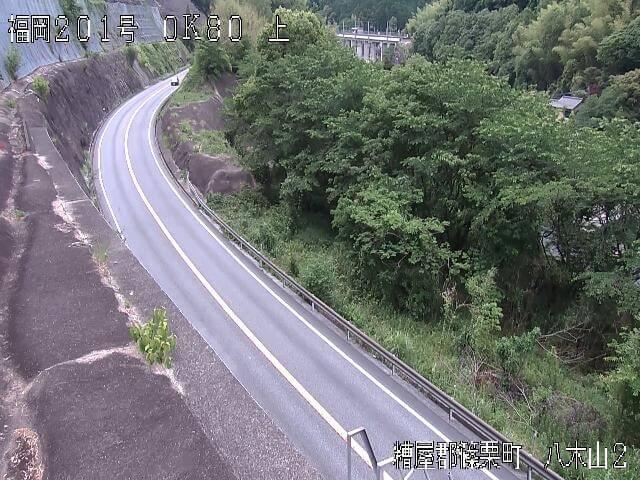国道201号 八木山バイパス2のライブカメラ|福岡県篠栗町