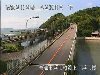 国道202号 浜玉橋のライブカメラ|佐賀県唐津市