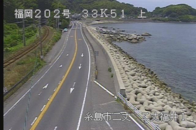 国道202号 二丈福井のライブカメラ|福岡県糸島市