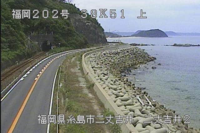 国道202号 二丈吉井のライブカメラ|福岡県糸島市