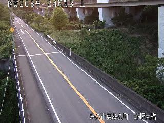 国道203号 赤坂大橋のライブカメラ 佐賀県多久市