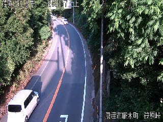 国道203号 笹原峠のライブカメラ|佐賀県唐津市