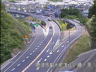 国道203号 椿ノ原のライブカメラ|佐賀県唐津市
