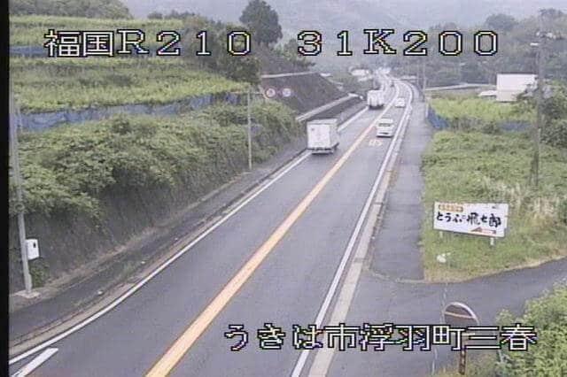 国道210号 袋野大橋のライブカメラ|大分県日田市