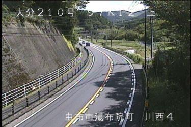 国道210号 川西4のライブカメラ|大分県由布市