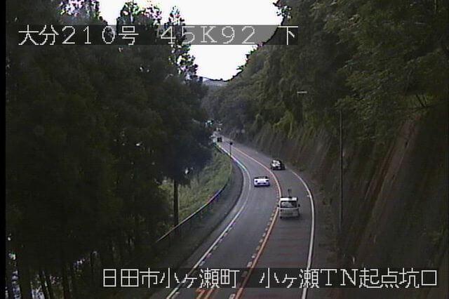 国道210号 小ヶ瀬トンネル起点のライブカメラ 大分県日田市