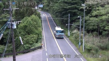国道210号 水分トンネル起点のライブカメラ|大分県由布市