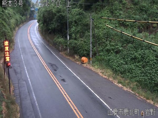 国道3号 岩野のライブカメラ|熊本県山鹿市