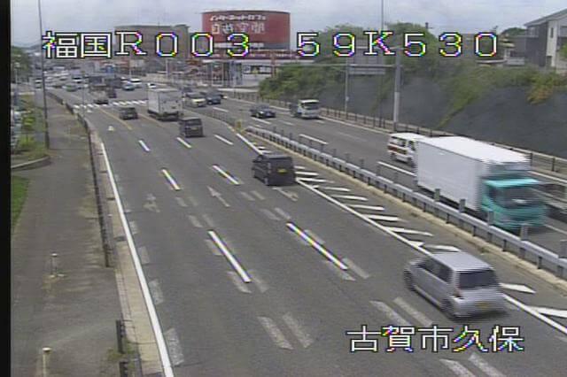 国道3号 古賀のライブカメラ|福岡県古賀市