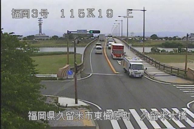 国道3号 久留米大橋のライブカメラ|福岡県久留米市
