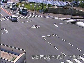 国道34号 下西山のライブカメラ|佐賀県武雄市