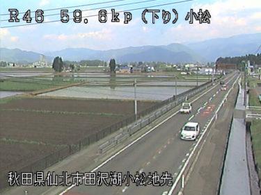 国道46号 小松のライブカメラ|秋田県仙北市