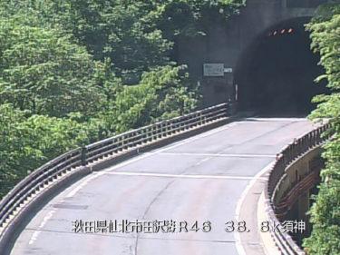 国道46号 須神のライブカメラ|秋田県仙北市