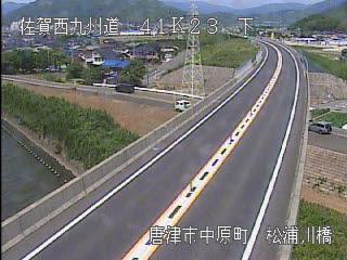 国道497号 松浦川橋のライブカメラ|佐賀県唐津市