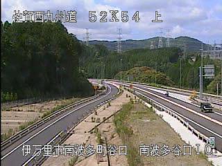 国道497号 南波多谷口インターチェンジのライブカメラ|佐賀県伊万里市