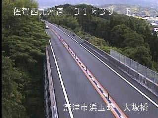 国道497号 大坂橋のライブカメラ|佐賀県唐津市