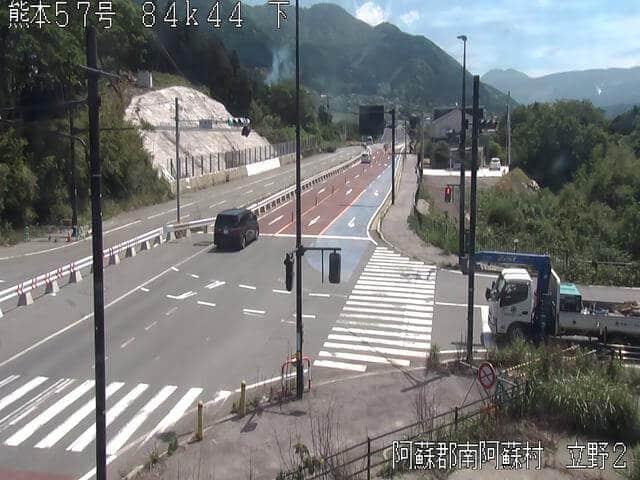 国道57号 阿蘇口交差点のライブカメラ|熊本県南阿蘇村