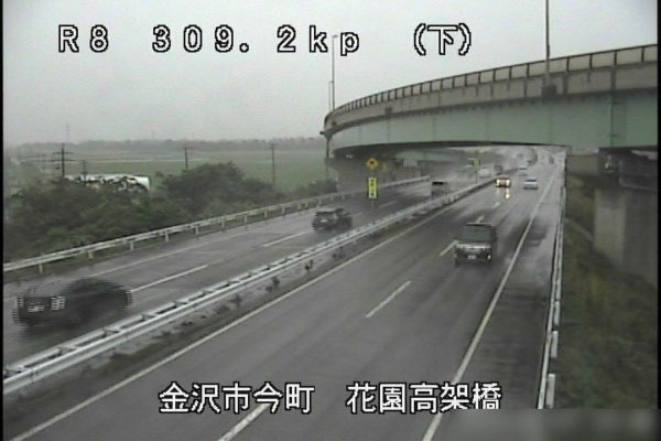 国道8号 花園高架橋のライブカメラ|石川県金沢市