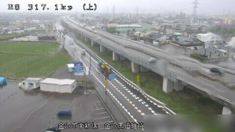 国道8号 金沢国道維持出張所のライブカメラ|石川県金沢市