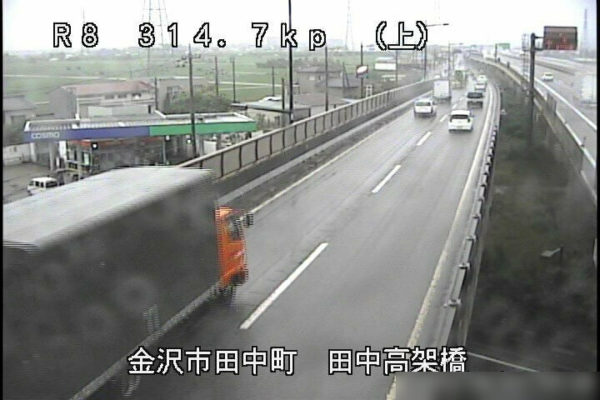 国道8号 田中高架橋のライブカメラ|石川県金沢市