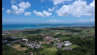 石垣島から竹富島のライブカメラ 沖縄県石垣市